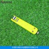 Hanrro牌CDT-B1 电缆剥线钳 4-16mm