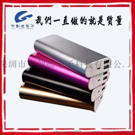 薄米手機移動電源批發 聚合物超薄手機充電寶廠家批發