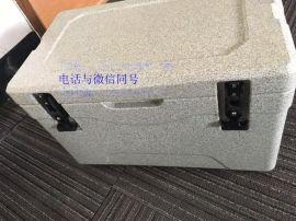 外卖配送保温箱 车载冷藏保险桶 110L物流运输周转箱