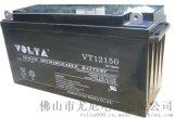 12V150AH 免维护太阳能路灯电池