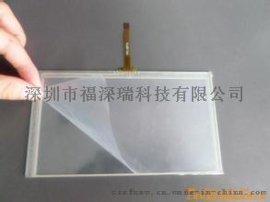 厂家直销 硅胶6 5保护膜 PET硅胶保护膜 pet双层保护膜