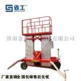 上海升降机,液压升降货梯,铝合金升降平台