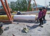 天津钢套钢蒸汽保温管dn108*219生产厂家最新报价