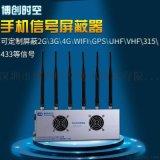 新疆手机信号屏蔽器,厂家直销屏蔽器