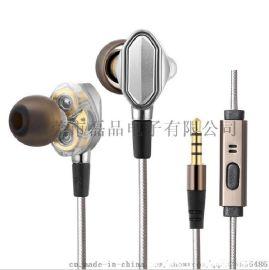重低音智能手机通用HIFI双动圈单元发烧入耳式耳机