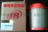 南京英格索兰螺杆空压机,变频空压机,空压机维修保养