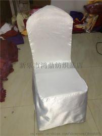 餐厅椅套 星级酒店椅套君康传奇- 会议专用椅套 弹力椅套厂家直销