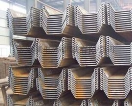 天津鋼板樁 規格齊全