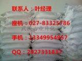 山梨酸钾湖北武汉生产厂家