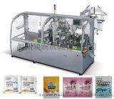 全自动高速湿巾包装机