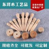 皮革抛光工具打磨修边 磨边圆木棒 磨边棒 居家必备的配件可批发