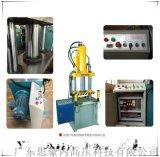 佛山定做小型双柱液压机|双柱压力机|双柱式压机