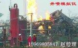 井喷现象模拟石油天然气采矿采油采气山东高压直喷烟雾发生器系统