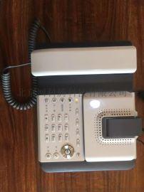 華爲模擬IP話機MC830C 雙模視頻話機