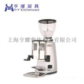 咖啡磨豆机那种好 上海咖啡磨豆机经销商 意式手动咖啡磨豆机 全自动咖啡磨豆机