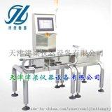 JCW-100g自动检重秤机型-弯管设计