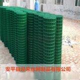 荷兰网,养殖玉米网,圈地围栏网