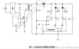 芯飞凌S4225调色温方案分享 8-36W隔离非隔离通用