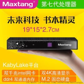 大唐X5迷你電腦酷睿i5微型臺式機 辦公電腦 主機