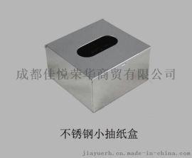 正方形台面抽纸盒 304不锈钢 桌面餐巾纸器