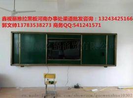 嘉欣多媒体电教室推拉绿板,鑫视丽多媒体讲桌专卖