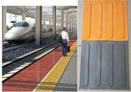 上海地铁橡胶盲道砖 PVC橡胶导盲道 人行盲道