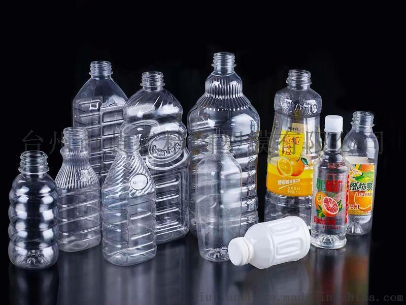 专业生产高端PET塑料瓶 饮料瓶 矿泉水瓶