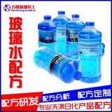 镀膜玻璃水配方,蜡水玻璃水制作技术,最新技术镀膜汽车玻璃水配方。