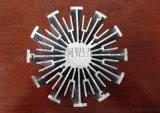 供應散熱器鋁型材/散熱片鋁材/散熱鋁合金型材