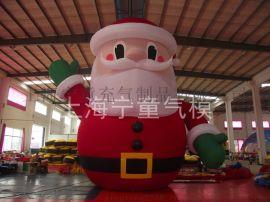 充氣聖誕老人卡通氣模活動展銷吉祥物人偶