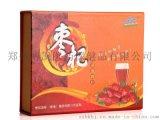 博凱棗杞泡騰片——大棗和枸杞的完美結合