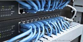 公司需要布局網線廣西找哪家公司布局網線好?