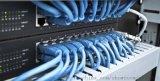 公司需要布局网线广西找哪家公司布局网线好?