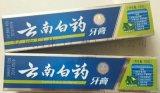 雲南白藥牙膏 日化用品牙膏廠家批發各大品牌牙膏