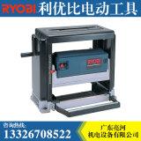 利优比RYOBI压刨AP-10N 254mm 1350w工业级电动工具
