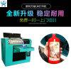 酒瓶打印机定制酒瓶打印机万能Uv打印机生产厂家