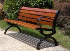 生產定制 實木公園長椅/戶外休閒椅/雙人公園椅(PB-9004)