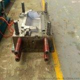 江裕电器仪表注塑模具设计与开发