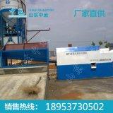 混凝土清洗回收机 混凝土清洗回收机定做