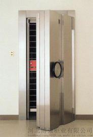 哈尔滨博强供应防盗保险柜 保险柜 智能保险柜 多功能保险柜厂家