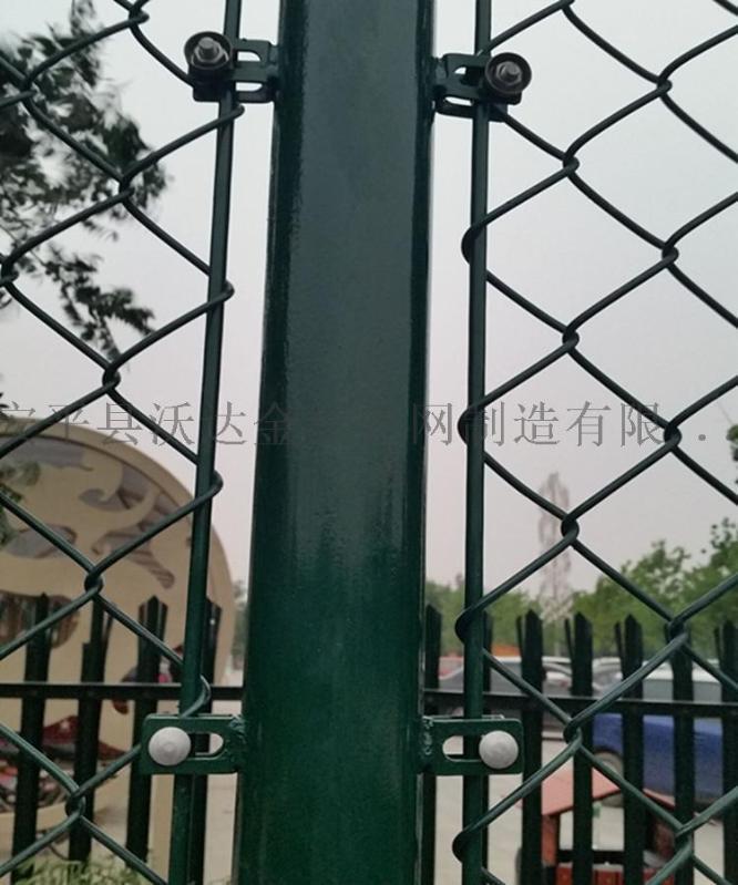 沃达包塑球场围网 运动场围栏厂家直销