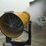 供应NRJ降尘喷雾机-武汉除尘雾炮机