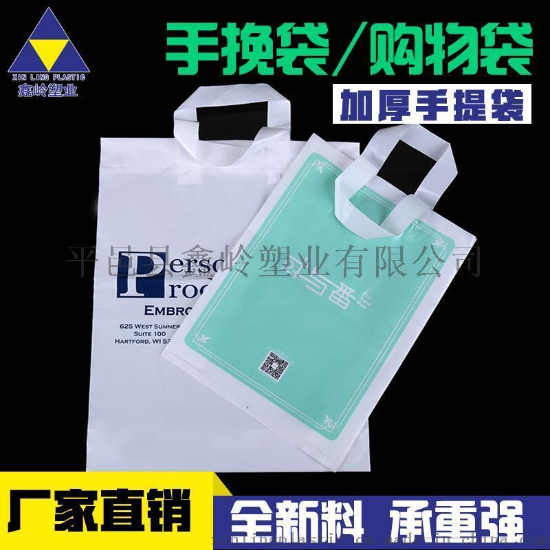 手提袋礼品袋服饰包装袋