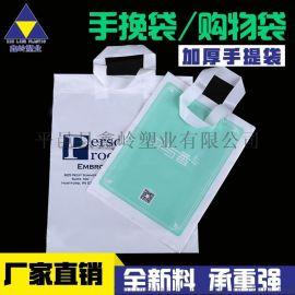 手提袋禮品袋服飾包裝袋
