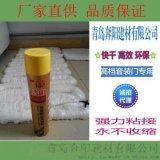 聚氨酯发泡胶厂家 发泡剂 填缝剂