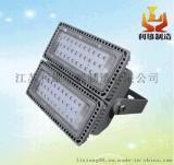 NFC9710 LED泛光灯/NFC9710海洋王/NFC9170LED灯