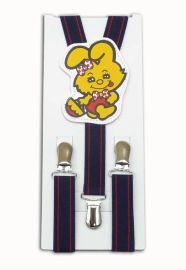 孩童吊带 C105