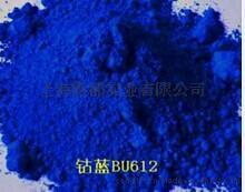 钴蓝P. B. 28优质产品低价供应