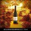 南非杰克斯顿赤霞珠葡萄酒 F-0300009