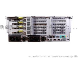 新疆服務器新疆華爲服務器華爲RH5885機架服務器